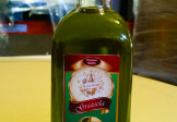 500 ml Extra Virgin Olive Oil